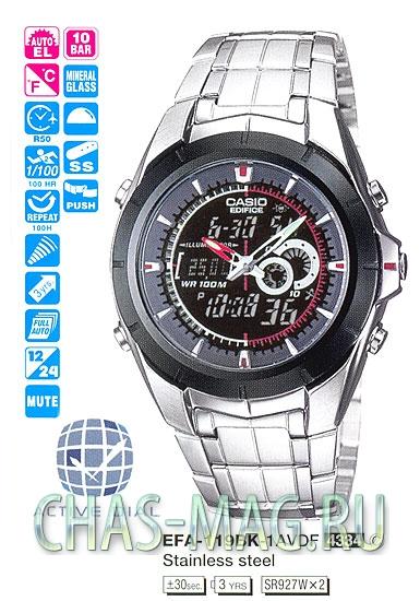Часы Casio Edifice EFA-120 - casioblogru
