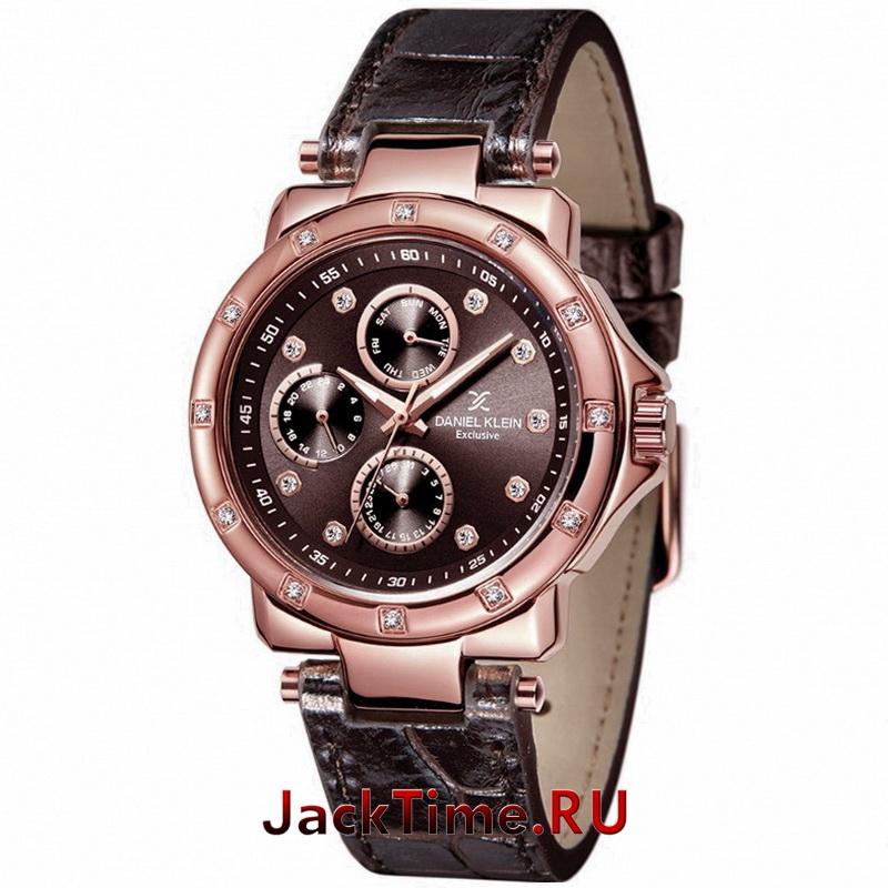 Часы даниэль кляйн цена