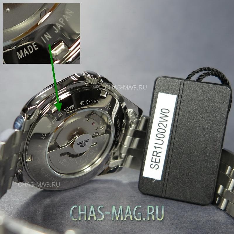 Наручные часы Platinor, купить часы Платинор оригинал